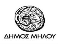 Λογότυπο Δήμου Μήλου
