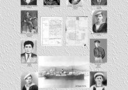 Αποκαλυπτήρια Τιμητικής Πλακέτας εις μνήμην των 14ων Εκτελεσθέντων Συμπατριωτών μας