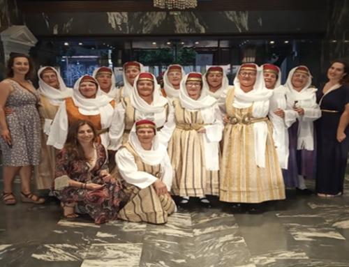 Εμφάνιση της χορευτικής ομάδας του Κ.Α.Π.Η. στο Φεστιβάλ της Πάτρας