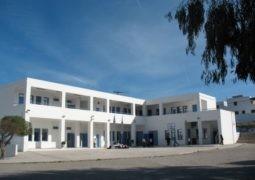 Διακήρυξη Διαγωνισμού «Επισκευές-συντηρήσεις σε σχολικά κτίρια (Β΄  φάση) Δήμου Μήλου»