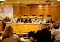 ΦΠΑ στη νησιωτική Ελλάδα