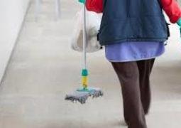Πρόσληψη Καθαρίστριας στο Δημοτικό Σχολείο και Νηπιαγωγείο Αδάμαντα Μήλου