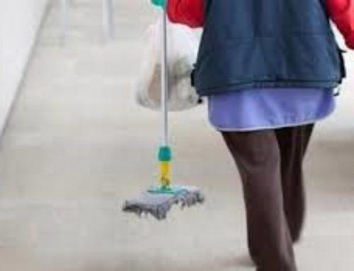 Πρόσκληση  Καθαρίστριας ΕΠΑΛ
