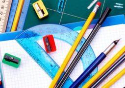 Προμήθεια γραφικής ύλης και συναφών προμηθειών