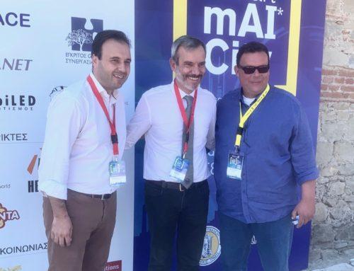 Συμμετοχή του Δημάρχου Μήλου στο 1ο plug and play συνέδριο στα Τρίκαλα